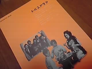 P1000615.JPG
